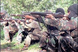 Maoists offer money for arms
