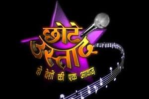 Akanksha,Rouhan emerge as 'Chhote Ustaad'winners