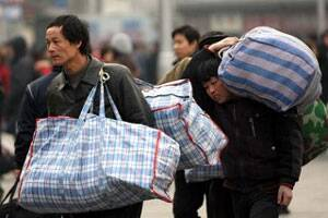 China achieves slower rate of populationgrowth