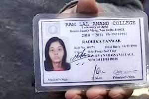 DU girl shot dead,hunt on forstalker