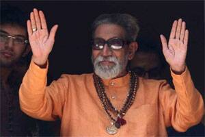 Will quit as Sena chief if bribery charge is proved:Thackeray