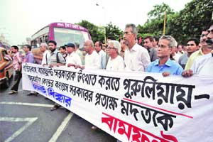 M_Id_212409_Biman_Bose_leads_a_march_against_Purulia_conspiracy,_in_Kolkata