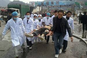 Explosion in China kills at least 4,injures 100
