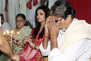 I hold the ninth Bachchan of the family: BigB