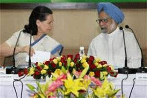 Industrialists seek Congress ticket for Assemblypolls