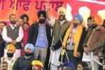 As Bhatti joins,PPP may emerge as a force in FatehgarhSahib