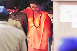 Sadhvi Pragya's plea to travel by air or AC coach rejected