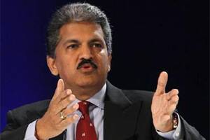 'FIR vs Kotak Mahindra,directors stands'
