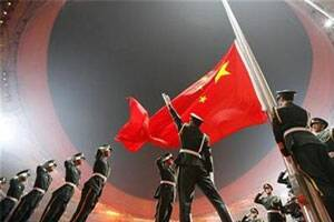 China hikes defence budget by 11.2 per cent to USD 106.4bn