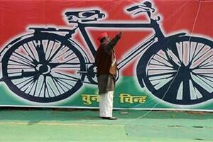 M_Id_275003_Samajwadi_Party