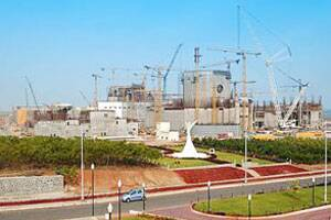 Kudankulam n-plant to be commissioned in 40 days:Govt