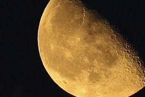 Moon to be closest to earth onSunday
