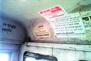 Maoist posters on city buses go unnoticed for over amonth