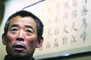 Brother of China activist flees village