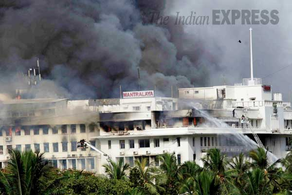 mantralaya Fire