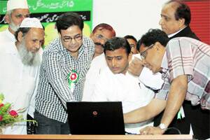 No one bids for Akhilesh laptop scheme