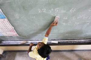 HC directs school,teachers to sort out salarydispute