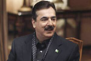 Gilani's son accuses govt of withdrawing his security cover