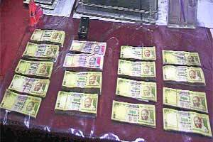 Fake notes found at ATMs,probe begins