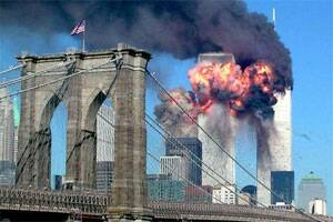 The 9/11 terror trial could be stalled for another 4 years