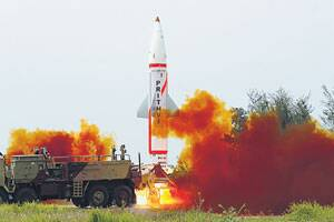 Nuclear-capable Prithvi-II missile test-firedsuccessfully