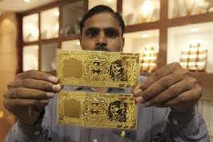 Gold imports dip 18.4% in April-June