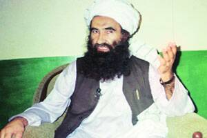 US brands Haqqani group as terror network