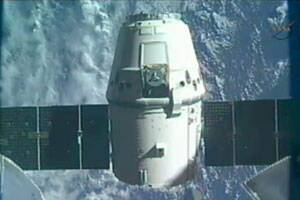 Space station in no need to move to avoiddebris