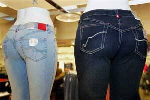 Now,butt boosting jeans that gives you booty like Kim Kardashian