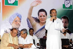 Will seize allotted India Inc land: Cong