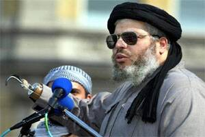 Abu Hamza to remain in detention till October 9: US Court