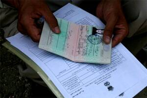 New US visa rush: Build school,get greencard