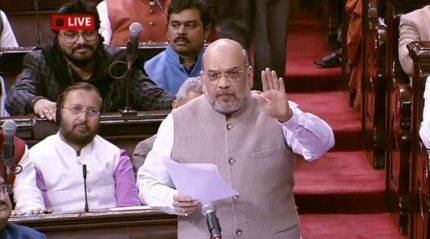 Amit Shah replies to debate on Citizenship Bill: 'Rectifying historic wrong...this Bill due to Partition'