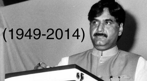 Gopinath Munde was on his way to Delhi airport when he met with a head-on collision.