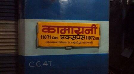Kamayani Express, Janata Express derail in Madhya Pradesh, rescue team rushed to spot