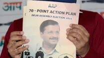 50 pc cut in power tariff, free wifi, water among AAP promises