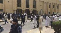 Kuwait: Suicide bombing at mosque kills 13