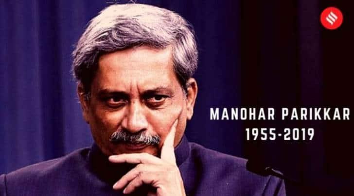 Manohar Parrikar dead