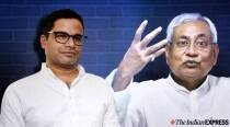 Prashant Kishor questions Nitish's development model in Bihar