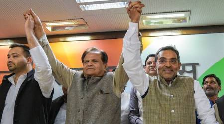 Kushwaha announced his decision in a joined press conference by the Congress today