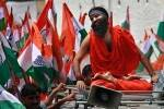 Cancellation of Ramdev's land not at Cong's behest: Virbhadra