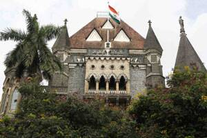 M_Id_363254_Bombay_High_Court