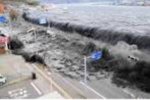Sea floor earthquake zones can magnify tsunamis beyond what was thought possible