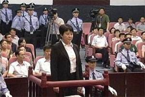 5 million criminals convicted in China in five years:Report