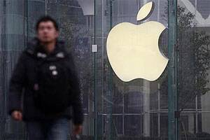 Apple has 25% chance of missing outlook:analyst