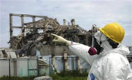 Radioactive water leak feared at Japan nuke plant