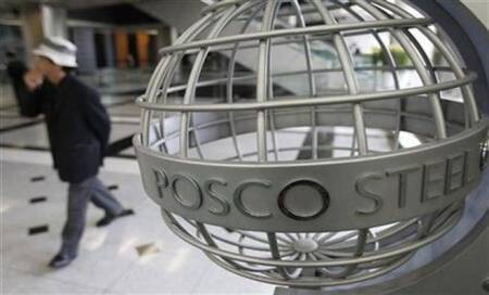 SC annuls Orissa HC order on iron ore licence to Posco