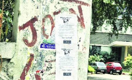 No stringent Act invoked against Maoist posters
