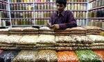 WPI inflation likely to fall to 3.5% in September: CreditSuisse