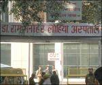 Senior woman official slits wrist in Delhi office after beingrebuked